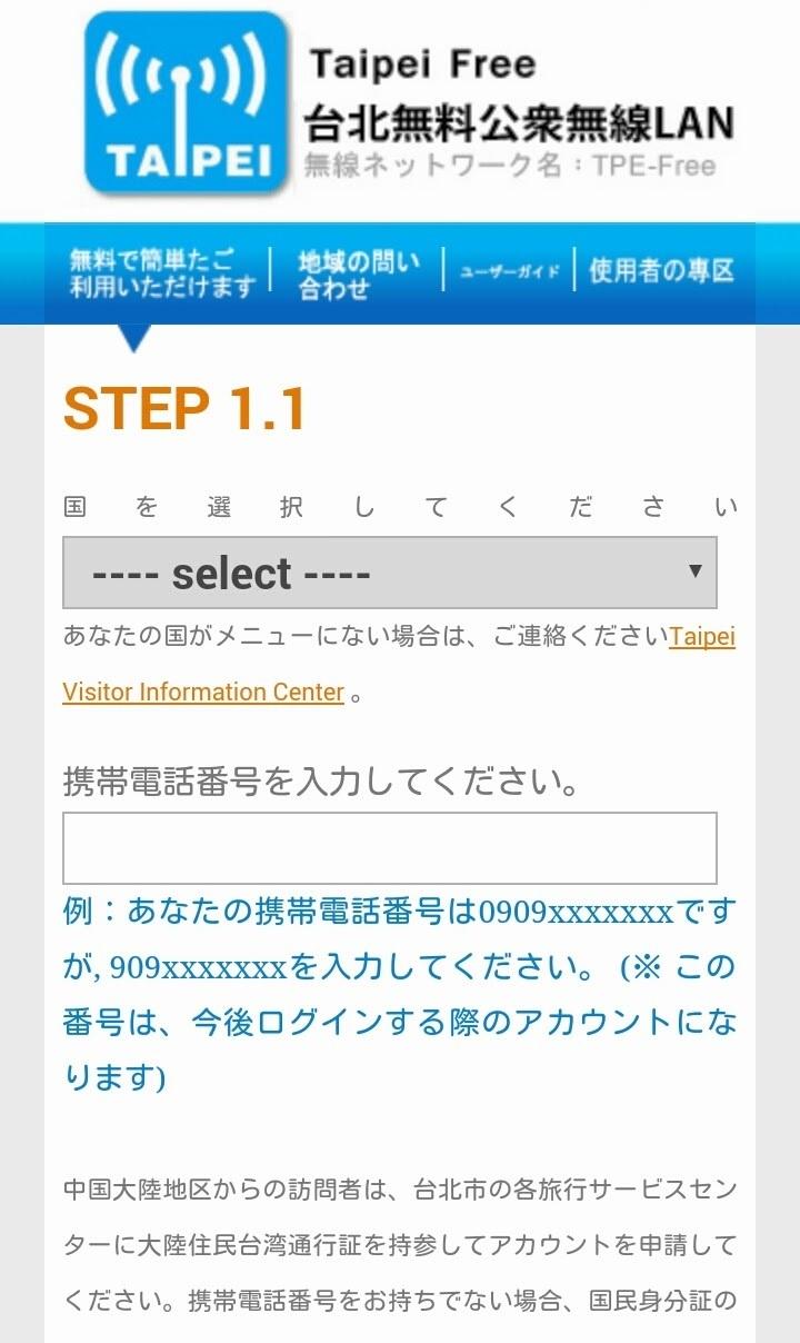 Screenshot_2016-09-19-16-37-03.jpg
