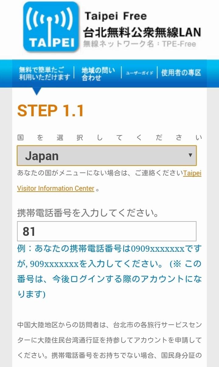 Screenshot_2016-09-19-16-37-34.jpg