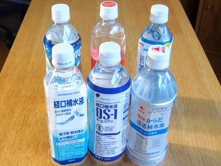 【経口補水液】OS1など3種類飲み比べ。スポーツドリンクとの違いは?【早起き433日目】